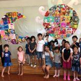 宮崎市きよたけ児童文化センター